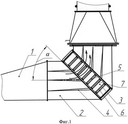 Выхлопное устройство для газотурбинной установки