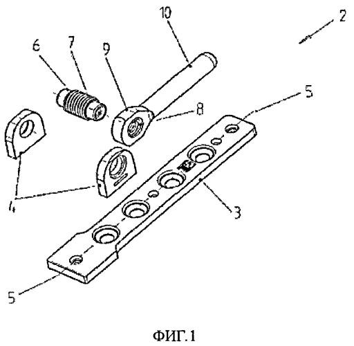 Угловая шарнирная опора для окон и дверей с поворотно-откидным механизмом