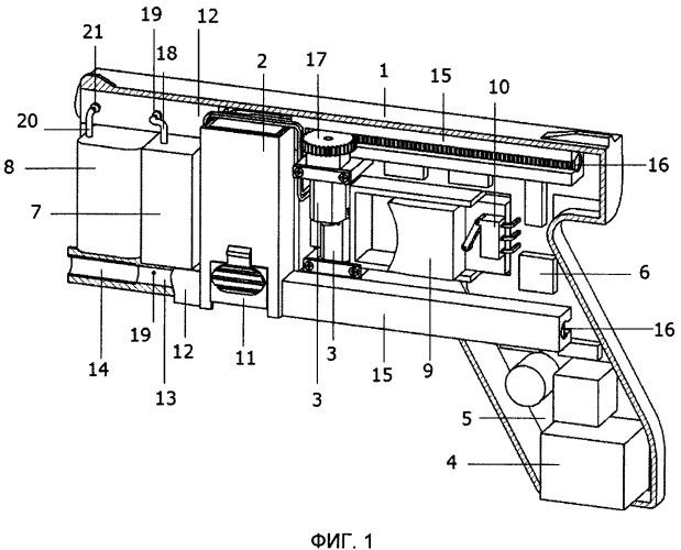 Дистанционное электрошоковое устройство, использующее спаренный выстрел на основе унитарного снаряда