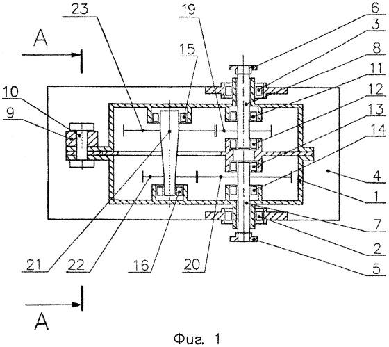 Дифференциальный нагружатель для стенда с механически-замкнутым контуром