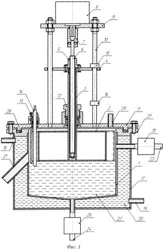 Автоматический дозатор жидкости