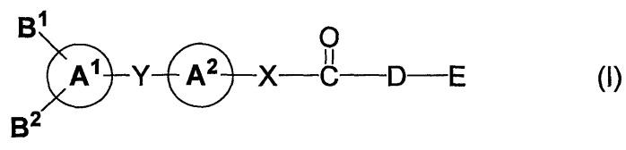 Производное бензола или тиофена и его применение в качестве ингибитора vap-1