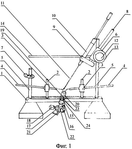 Аппарат для инструментального осеменения пчелиных маток