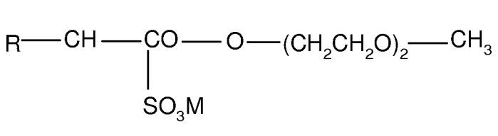 Стабилизированные эмульсии масло-в-воде, включающие активные с точки зрения сельского хозяйства ингредиенты, и способы их применения в качестве пестицидов