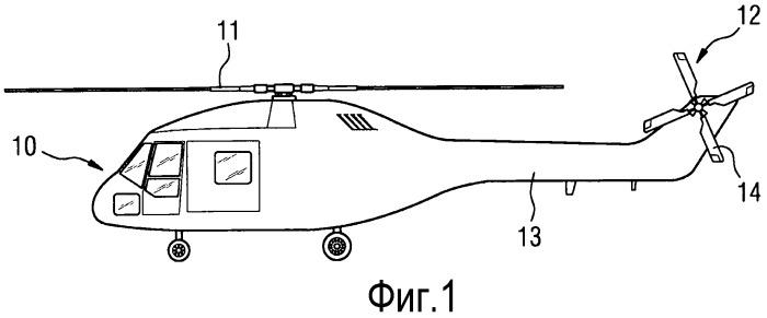 Привод хвостового винта вертолета