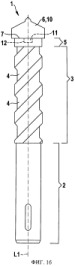 Сверлильный инструмент, прежде всего для технологических машин вращательного и/или ударного действия