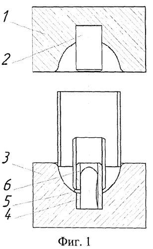 Штамп для сборки сферических запорных элементов