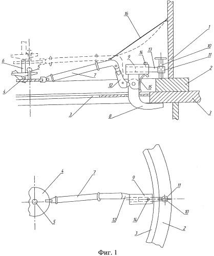 Спасательно-транспортный подводный аппарат с устройствами крепления к комингс-площадке подводного объекта