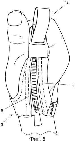 Приемное устройство с устройством регулирования и отдельным устройством застегивания, закрепляемым на ручке
