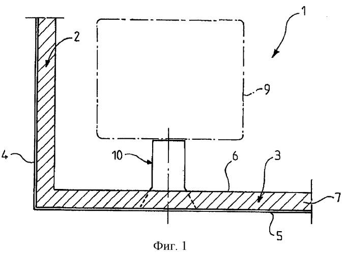 Герметизированный и изолированный резервуар, установленный на опорном устройстве