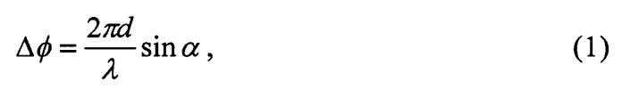 Фазовый пеленгатор