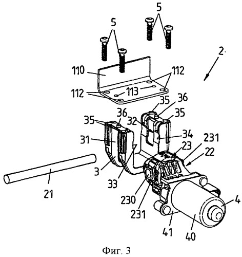 Регулирующее устройство с механизмом привода шпинделя