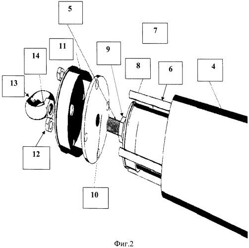 Устройство для соединения якоря со швартовой балкой