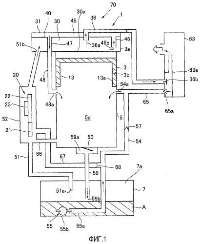 Система смазки для переносного четырехтактного двигателя