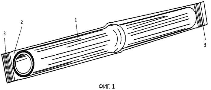 Способ сохранения и консервации заготовки из бамбука (варианты) и законсервированная заготовка (варианты)