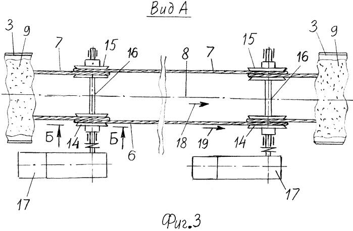 Двухконтурный ленточно-канатный конвейер