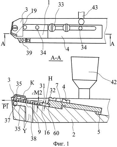 Способ фиксации и заточки режущих пластин режущего инструмента и режущий инструмент