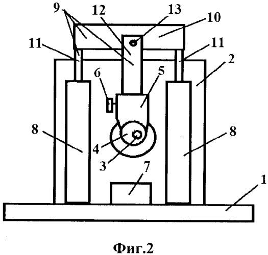 Многофункциональный вибротренажер