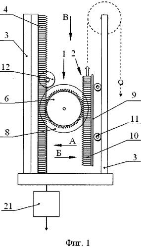 Способ перемещения подвижного элемента под нагрузкой (варианты)