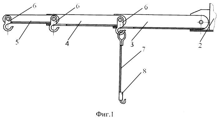 Складное грузозахватное устройство