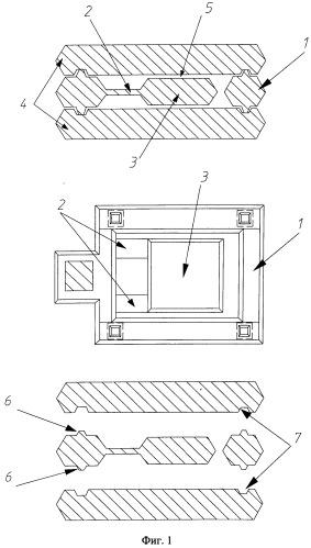 Чувствительный элемент интегрального акселерометра
