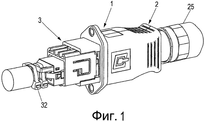 Штепсельное соединение с вилочной частью, розеточной частью и адаптерами для их вмещения