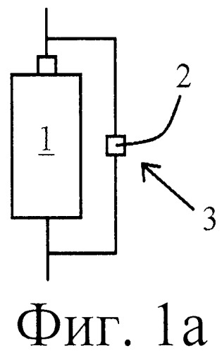 Усовершенствованная система аккумуляторных батарей