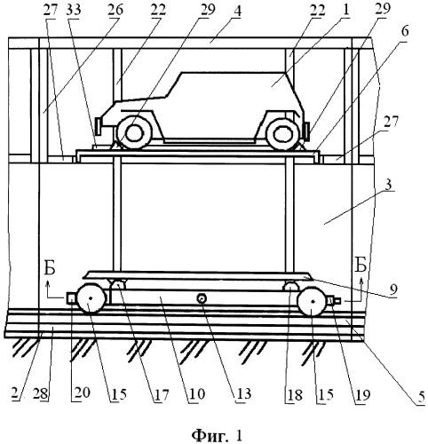 Механизированный модульный гараж