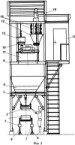 Модульный завод по производству растворобетонных смесей