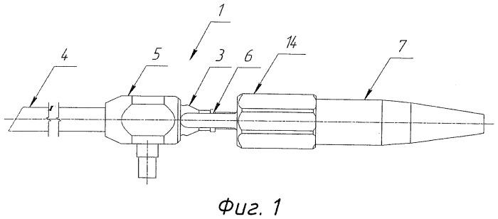 Видеоэндоскоп и комплект видеоэндоскопов