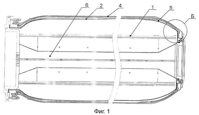 Способ нанесения эластичного покрытия на внутреннюю поверхность корпуса
