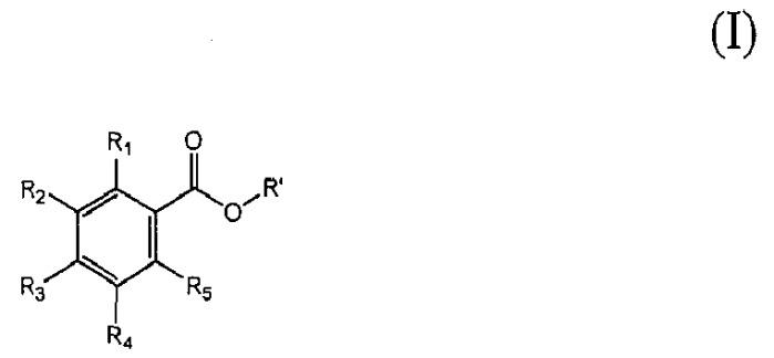 Полимер на пропиленовой основе, изделия и способ их получения