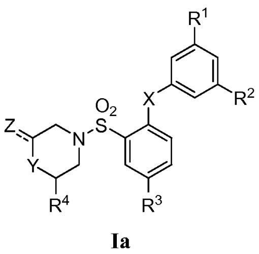 2, 5-дизамещенные арилсульфонамидные антагонисты ссr3