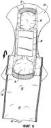 Способ упаковки впитывающих изделий и их прикрепления к нижнему белью