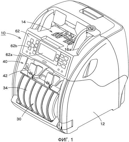 Устройство обработки бумажных листов и способ обработки бумажных листов