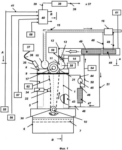 Двигатель внутреннего сгорания с регенерацией тепла