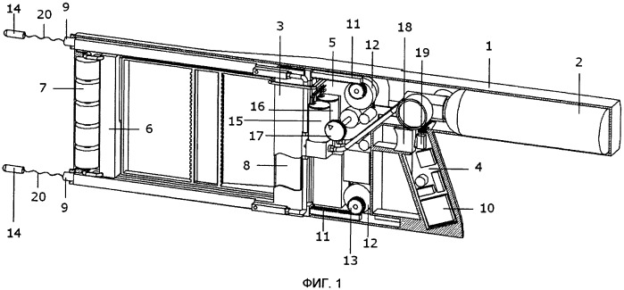 Дистанционное электрошоковое устройство и унитарный снаряд дистанционного устройства