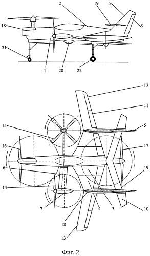 Беспилотный вертолет-самолет с гибридной силовой установкой (варианты)