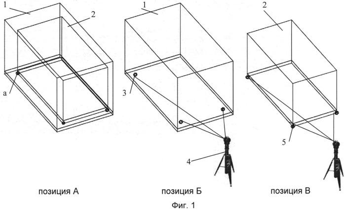 Способ монтажа зонального блока в отсеке судна
