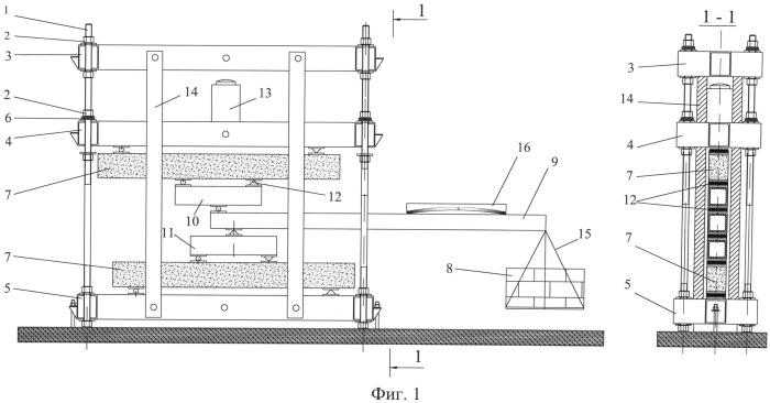 Устройство для контроля прочности железобетонных конструкций