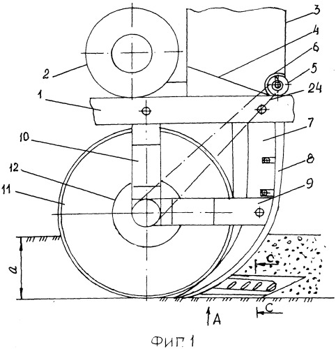 Орудие для мелиоративной обработки почвы