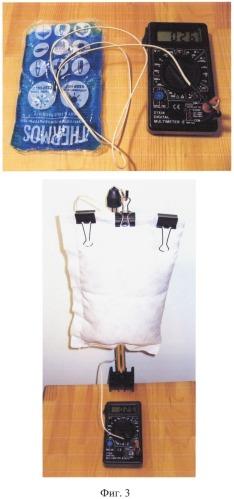 Способ определения теплозащитных свойств материалов и пакетов одежды