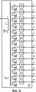 Устройство контроля электромагнитного поля вторичных излучателей