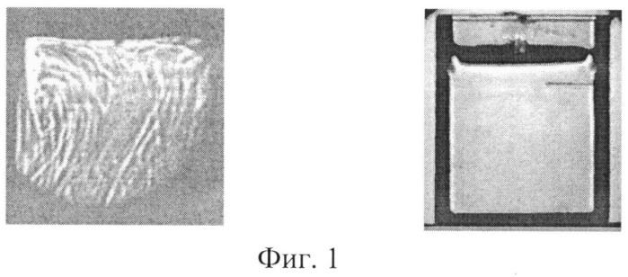 Способ контроля оптической однородности расплава стекла