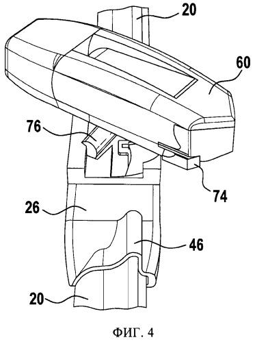 Соединительное устройство для соединения рычага щетки стеклоочистителя с щеткой стеклоочистителя
