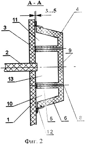 Способ теплоизоляции стыков строительных конструкций
