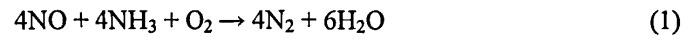 Фильтр для поглощения твердых частиц из отработавших газов двигателя с воспламенением от сжатия