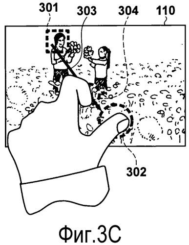 Устройство фиксации изображения и способ управления им