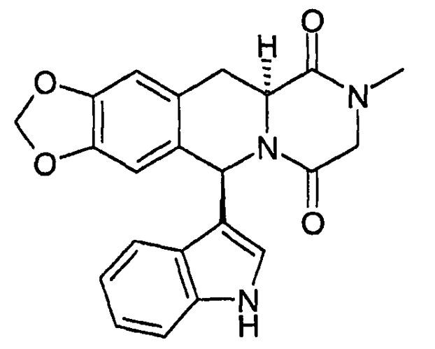 Индолил-замещенные пиразино-хинолины и их применение для лечения рака