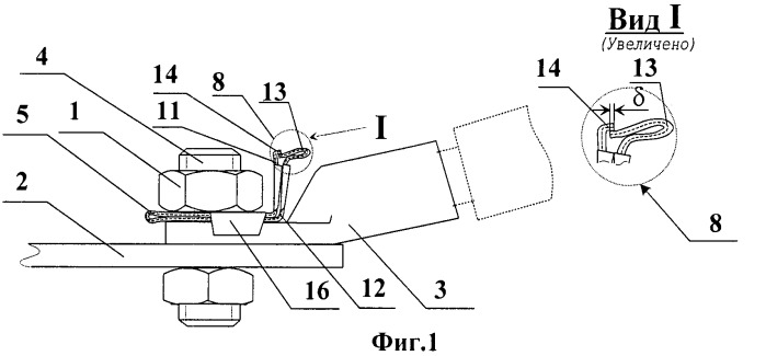 Устройство регистрации ослабления затяжки гайки резьбового контактного соединения